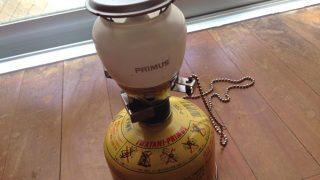 PRIMUS IP-2245A プリムス小型ランタン