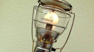 PRIMUS EX-3230S プリムス小型ランタン