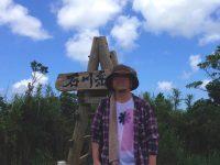 石川岳に登ってみました!沖縄県石川岳Aコースでトレッキング