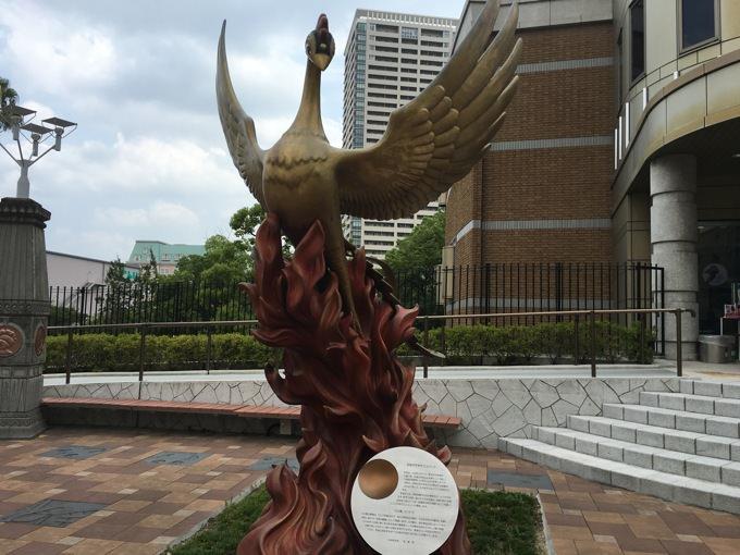 帰省2016-6