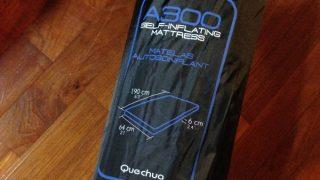 ケシュア「A300」は寝心地のいいインフレータブルマットです!