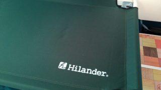 Hilanderの「アルミGIコット2」はお手軽価格のコット!