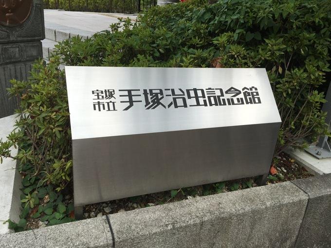 帰省2016-5