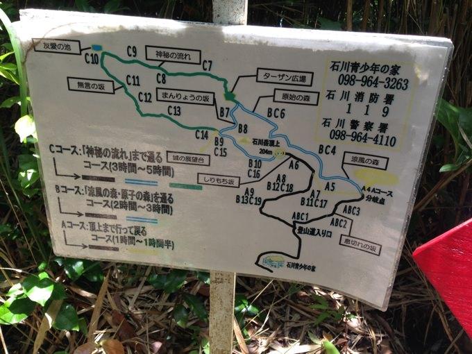 ishikawadake14