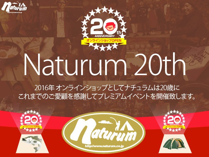 naturum20th-2