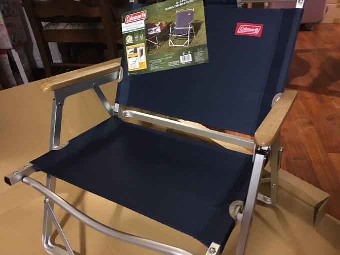 coleman-folding-chair