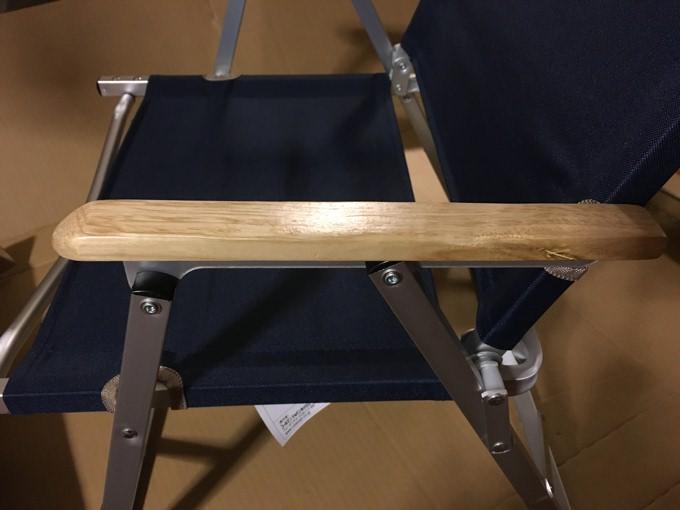 coleman-folding-chair4