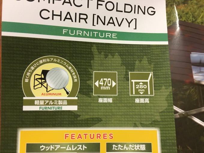 coleman-folding-chair8