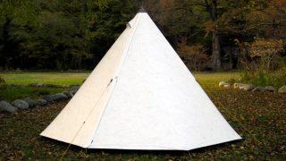 フォルムの美しいLOCUS GEAR アポロ・タイベックはソロキャンプにおすすめです