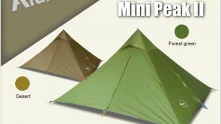 Luxe outdoorのMini PeakⅡはソロキャンプにおすすめなテントです