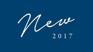 スノーピーク 2017 New Products発表!2017年新製品リリース情報