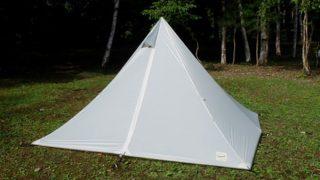 PANDAにホワイトカラーが登場!tent-Mark DESIGNS PANDA CLASSIC