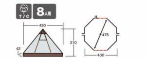 ピルツ15 T/C 2