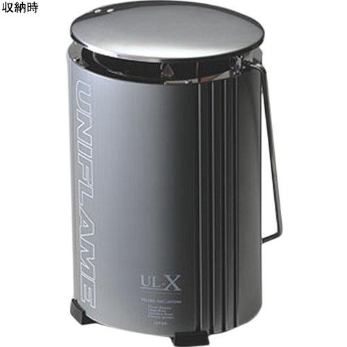 フォールディングガスランタンUL-X ガンメタ2