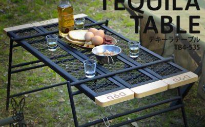 テキーラテーブル