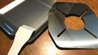 SOTO レギュレーターストーブST‐310用 遮熱板付きグリルプレートがいい感じ!