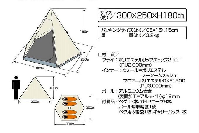 CSクラシックス ワンポールテントヘキサゴン300-6