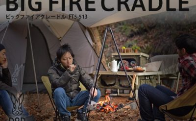 BIG FIRE CRADLE