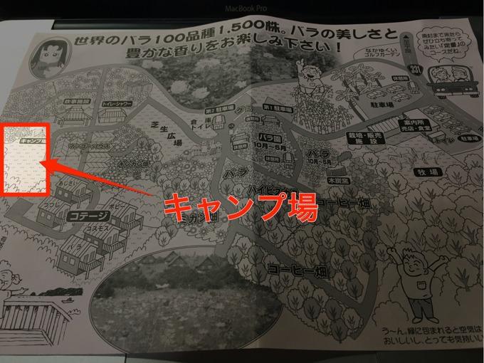 又吉コーヒー園16-4