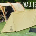 wall-tent