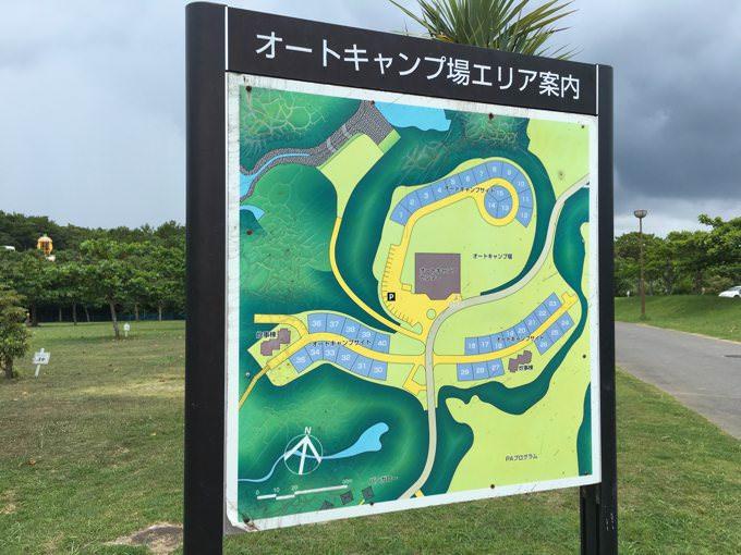 tsutsuji18