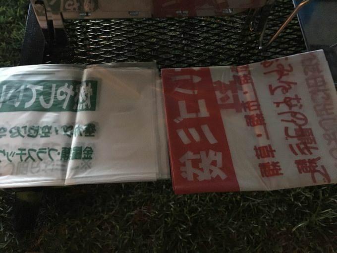 tsutsuji22