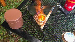 GOAT RANGE(ゴートレンジ)アルコール バーナー!消化蓋にハンドルがあって便利です!