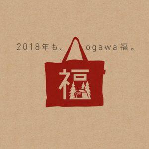 2018 福袋