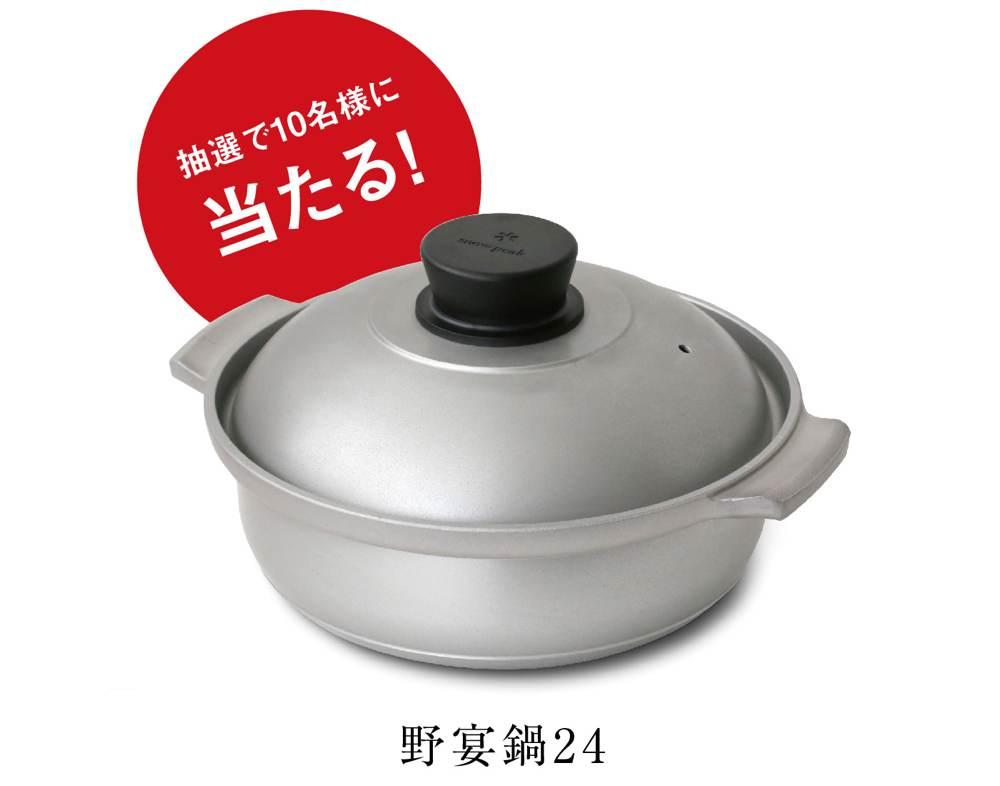 スノーピーク2018初売り4