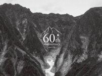スノーピーク 60周年記念