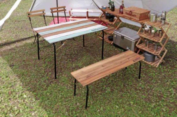 HOTAKA FDリビングテーブル110-3