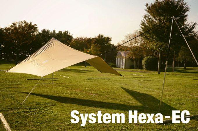 system-hexa-ec