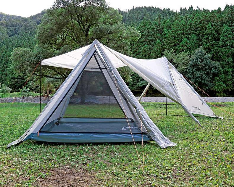 キャンプベース7
