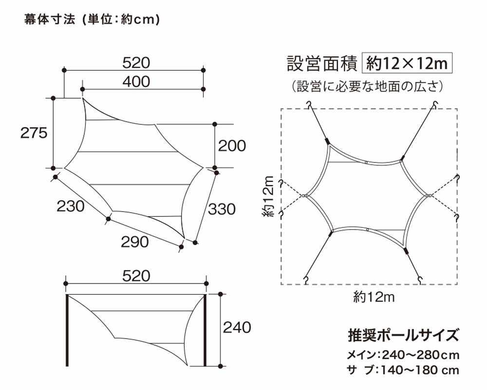 revo-tarp-l-cotton-size