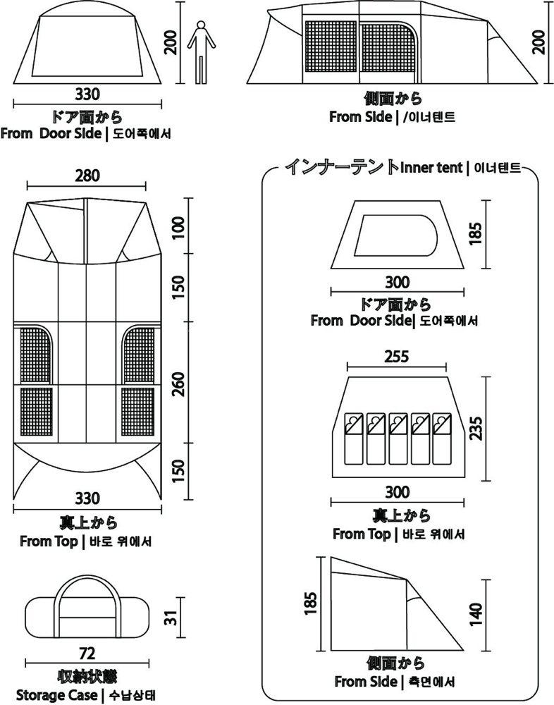 トンネル2ルームハウス オリーブ Amazon.co.jp限定4
