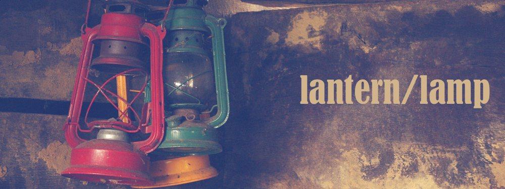 ランタン・ランプ