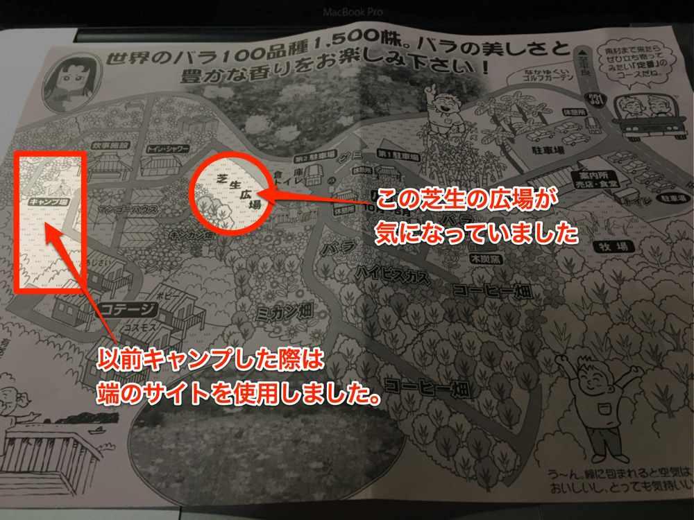 又吉コーヒー園Map
