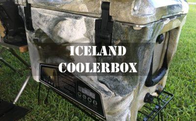 アイスランドクーラーボックス