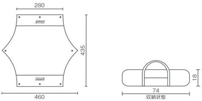 Amazonオリジナル タフワイドドームIV/300ヘキサタープセット2