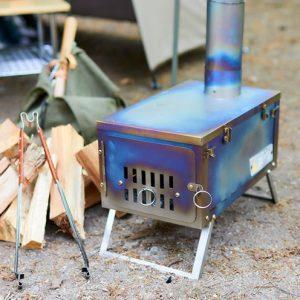 titan-stove