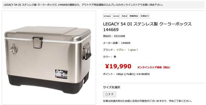 legacy54
