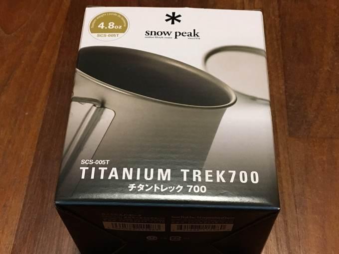 チタントレック700-13