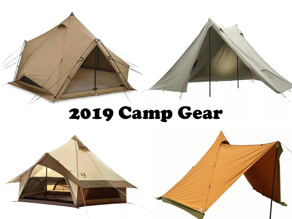 2019年 キャンプギア