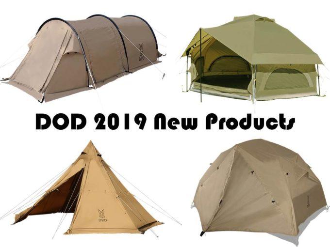 DOD 2019年 新製品