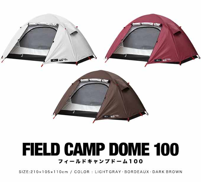 FIELD CAMP DOME 100-1