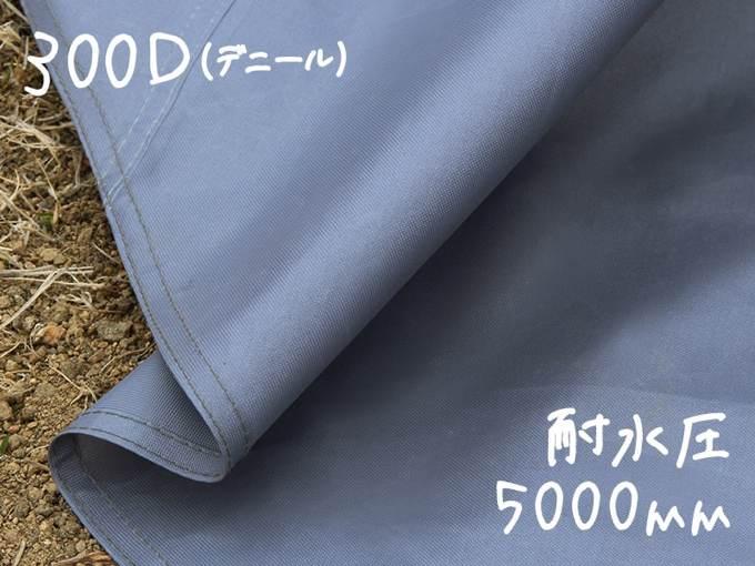 タケノコテント タン9