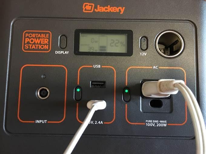 Jackery ポータブル電源 400-10
