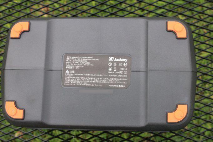 Jackery ポータブル電源 400-27