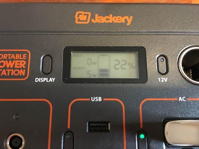 Jackery ポータブル電源 400-9