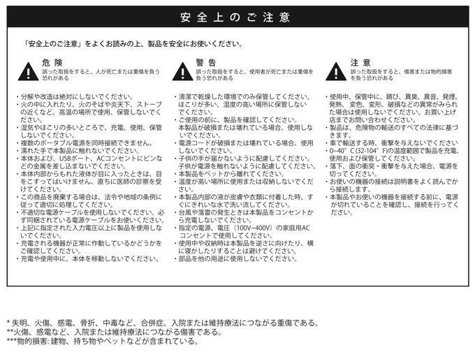 Jackery ポータブル電源 400-42
